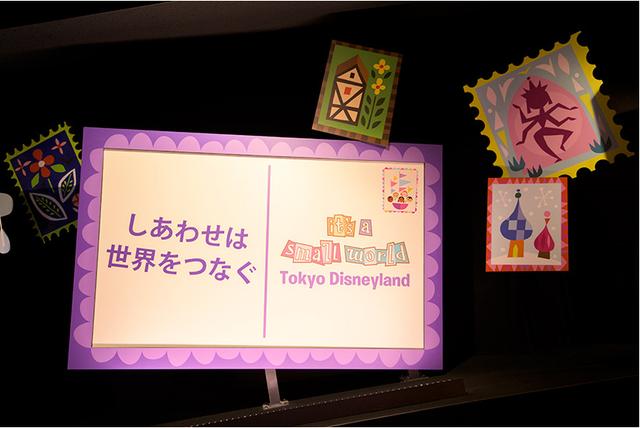 [Tokyo Disney Resort] Le Resort en général - le coin des petites infos - Page 14 X20