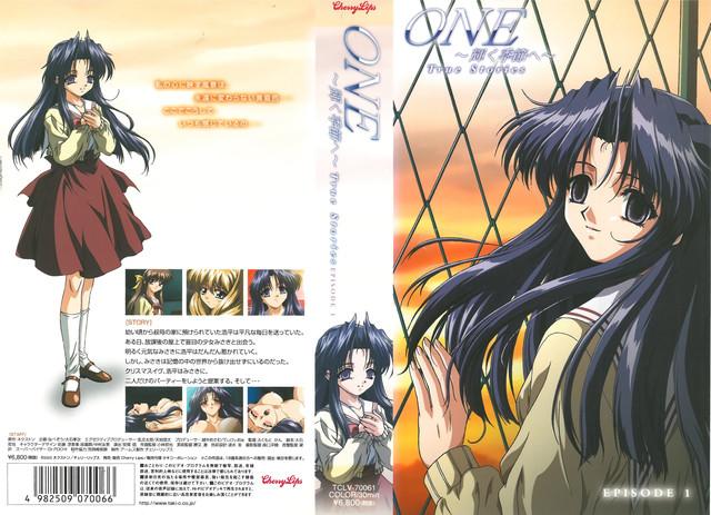 18 Cherry Lips ONE True Stories EPISODE 1 DVD 960x720 x264 AAC
