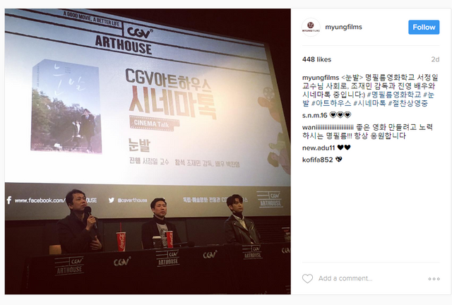 170303-jinyoung-from-myungfilms.png