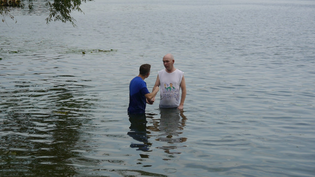 Водне хрещення