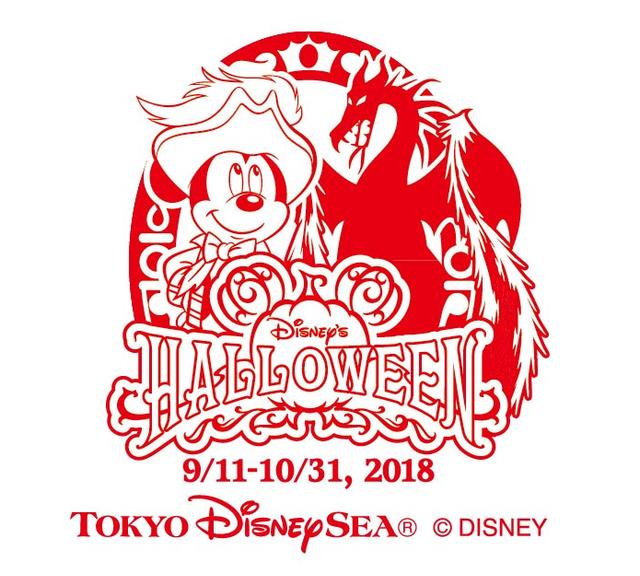 [Tokyo Disney Resort] Le Resort en général - le coin des petites infos - Page 14 W872