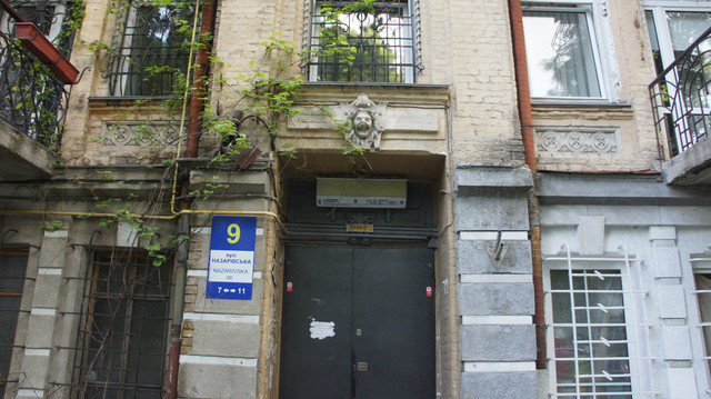 Будинок номер 9 по вулиці Назарівській