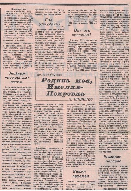 18_11_1993