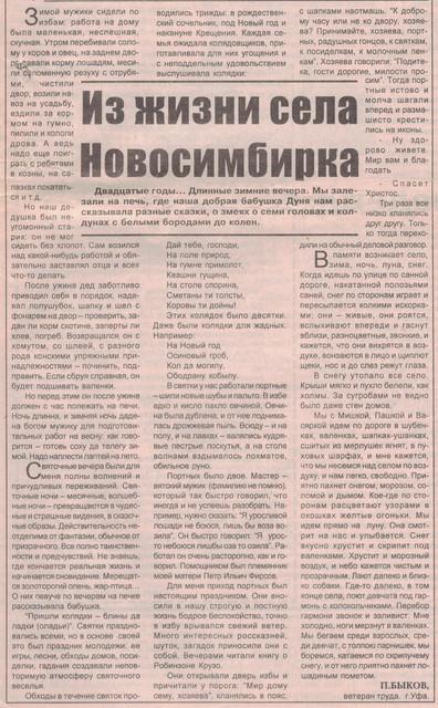 23_04_2002
