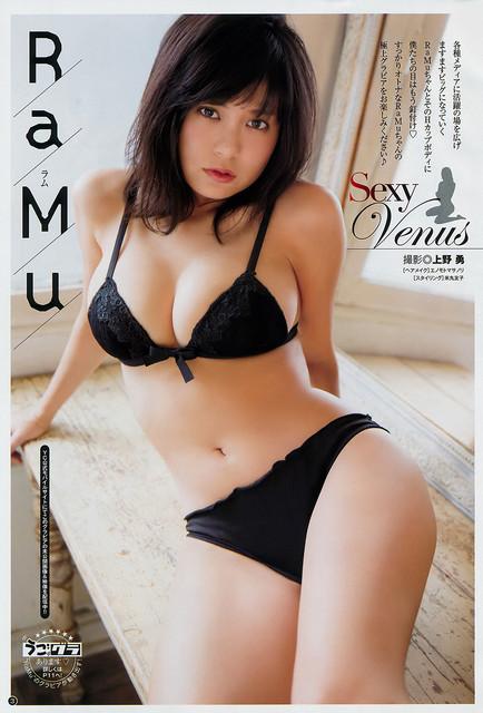 RaMu 仲村美 Young Champion02