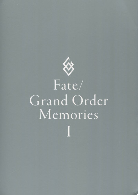 Fate_Grand_Order_Memories_I_概念礼装画集 FGOimg0000C