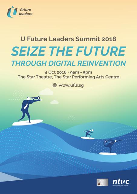 U Future Leaders Summit 2018