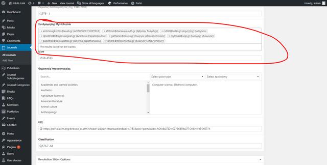 500 internal server error in loading many results for