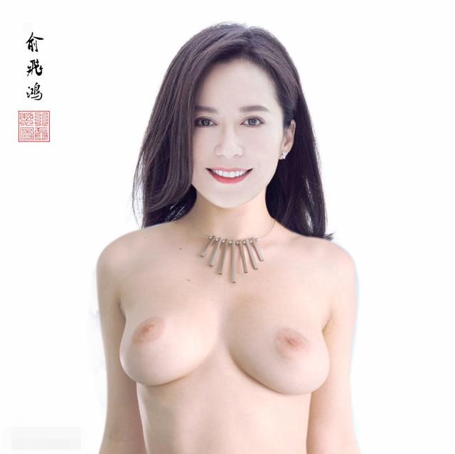 杏之图吧sex8.cc赵丽颖 杏之图吧明星合成刘涛投稿画像