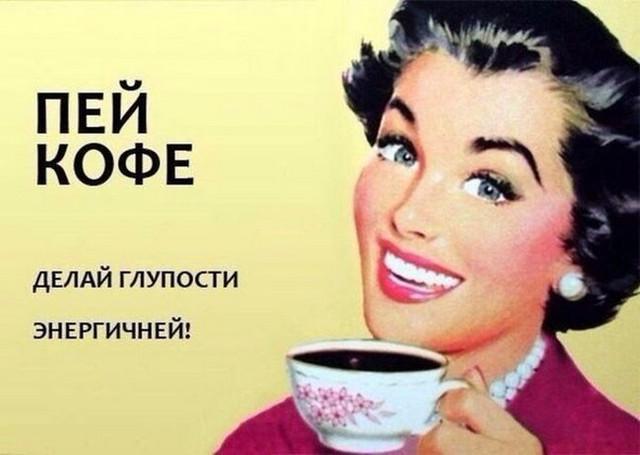 1539117980_drunkcow_net_foto_prikoly_3