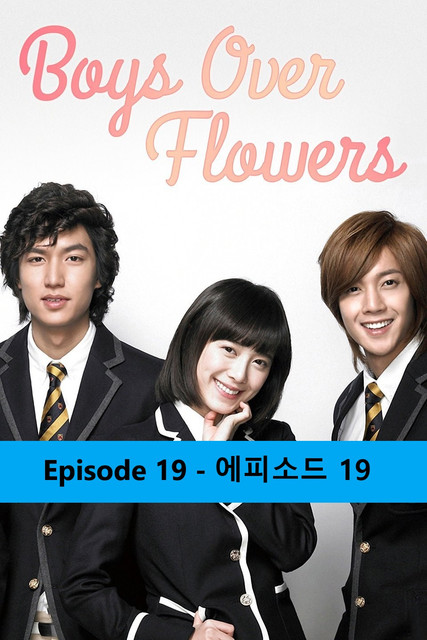 Boys Over Flowers Episode 19 - 꽃보다 남자- Hindi Watch Online Download Free thumbnail