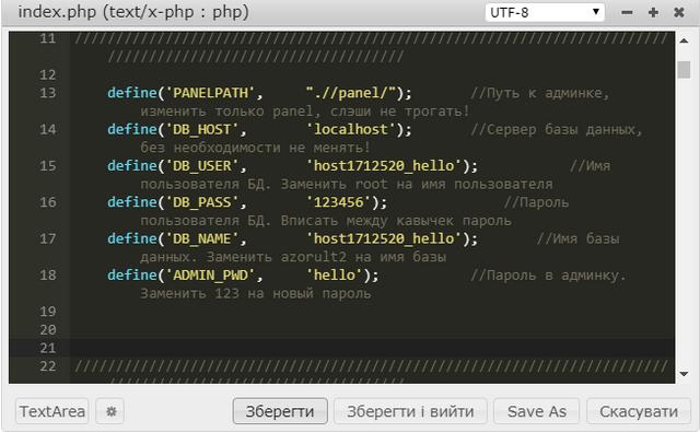 Screenshot-3.png