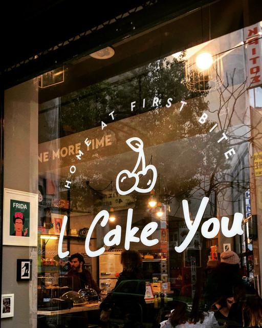 Ι Cake you: Το σπιτικό μπισκότο της Αθήνας