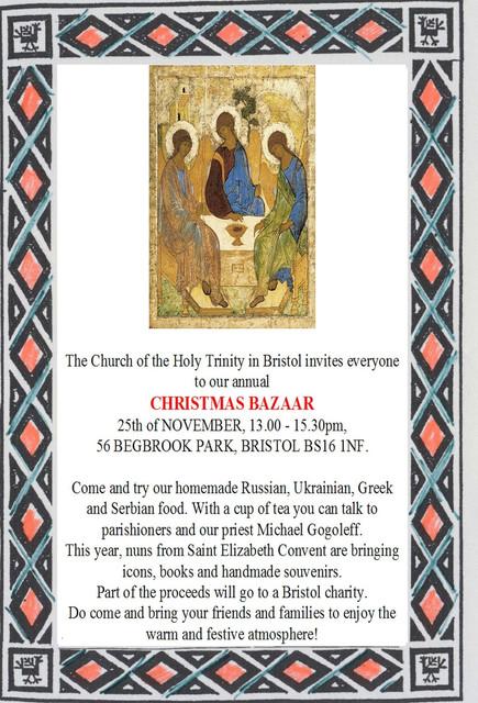 2018-Christmas-Bazaar-2-per-page-1