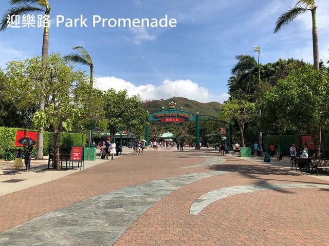 [Hong Kong Disneyland Resort] Le Resort en général - le coin des petites infos - Page 13 X1