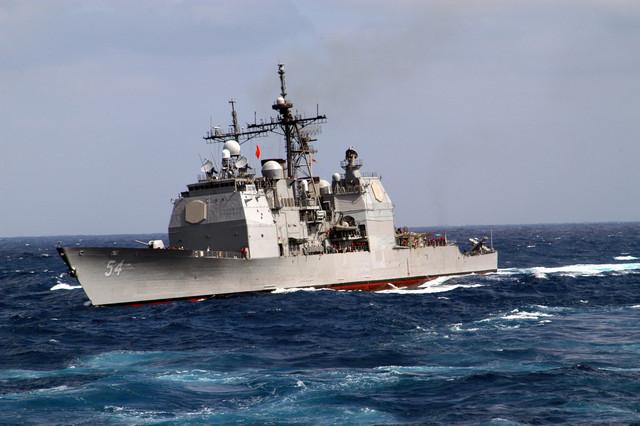 USS_ANTIETAM_56_USNAVY