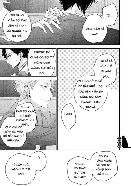 Kanawanu_Koi_no_Musubikata_Ch_1_12