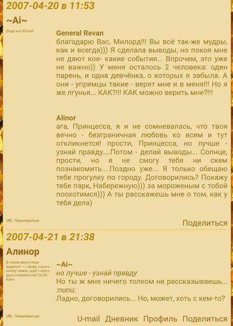 Screenshot-20181106-210427-2.png