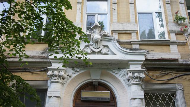 вул. Назарівська, 17