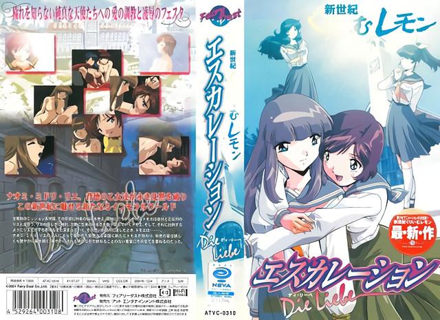 18 EP 01 DVD 960x720 x264 AAC