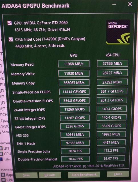 GPU-2080-RTX-416