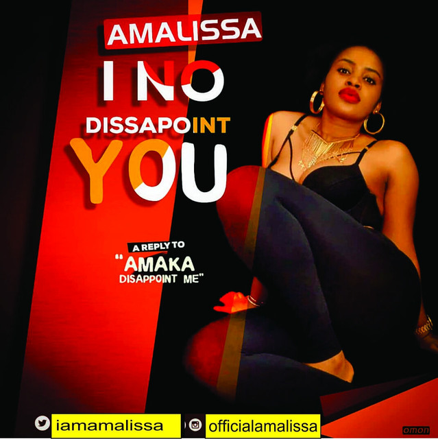 - Ama Lissa I No Dissapoint You - [Premiere] Amalissa – I No Dissapoint You (2Baba Reply)