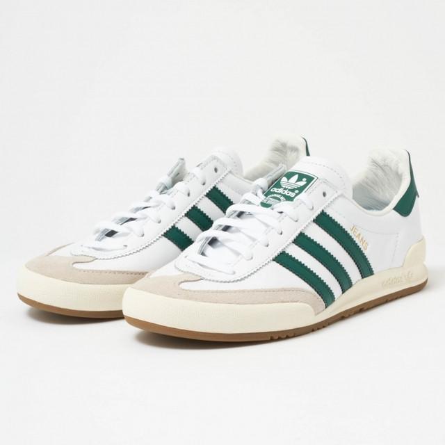 Adidas Jeans Scarpe da Ginnastica pelle BB7440 Uomo Numeri