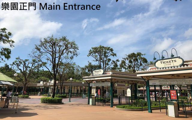 [Hong Kong Disneyland Resort] Le Resort en général - le coin des petites infos - Page 13 X3