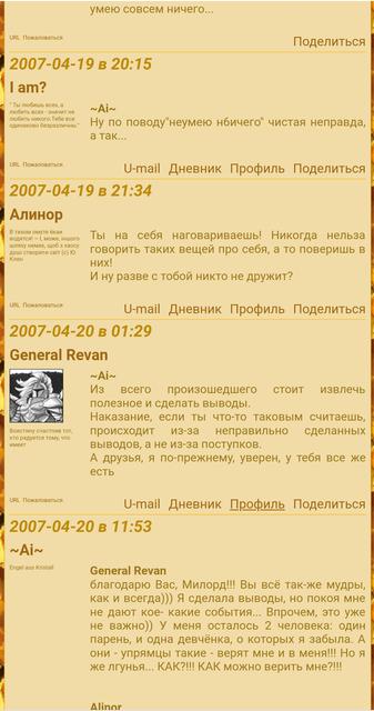 Screenshot-20181106-210421-2.png