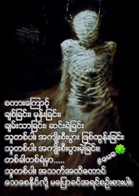 FB-IMG-1535234857593