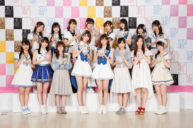 2017_AKB48_49th_Single_Senbatsu_Sousenkyo_Future_Girls