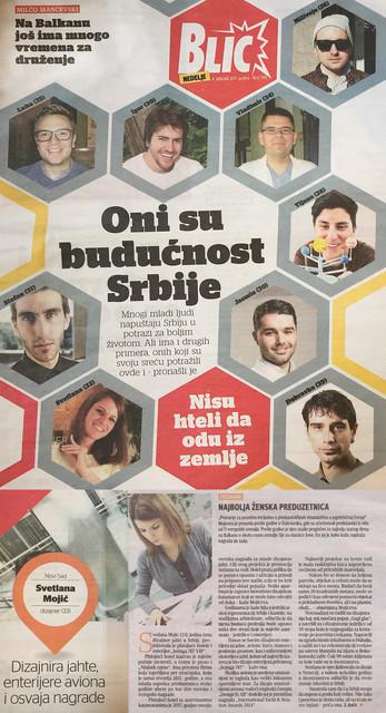 """Blic specijal: """"Oni su budućnost Srbije"""" (januar 2017)"""