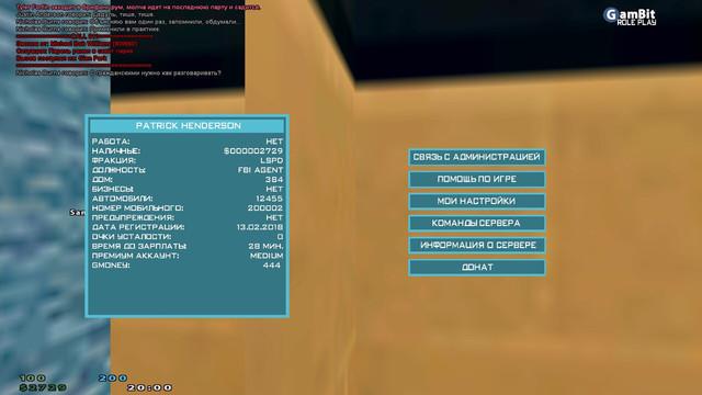 510260-AD-2-FDC-45-E4-A47-F-6-DA5178-D2-C98