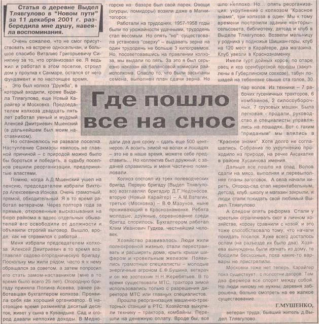 11_12_2001