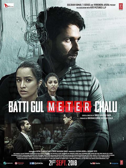 Batti Gul Meter Chalu 2018 Hindi Movie HD SoBuz IU.K