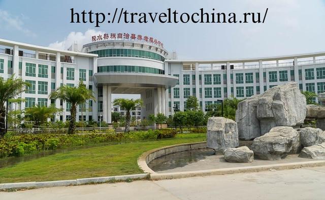Тандун больница в Харбине
