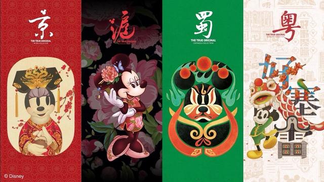 [Shanghai Disney Resort] Le Resort en général - le coin des petites infos  - Page 6 W873