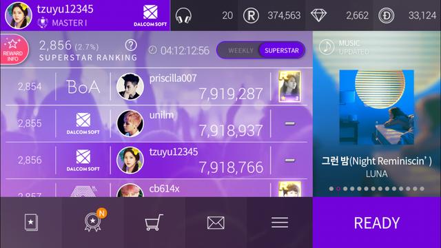 Screenshot_20180425_124703.png