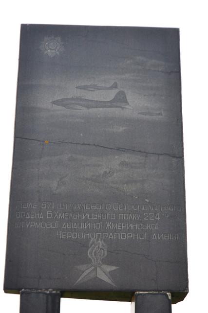 DSC 0243