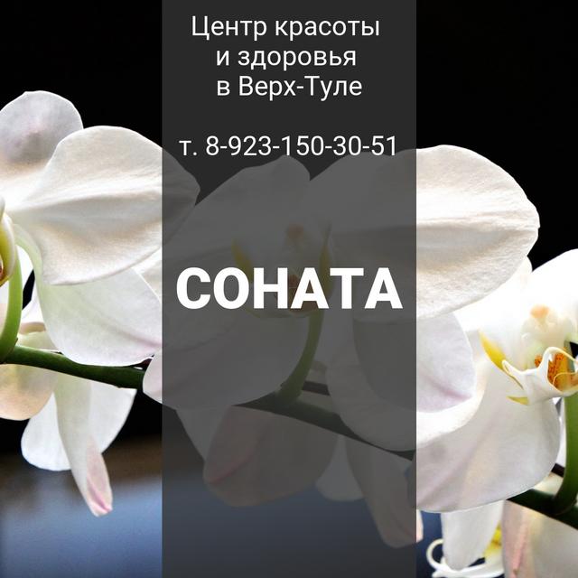 picture insta 43798230