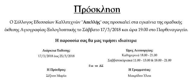 2018_DDDD1887