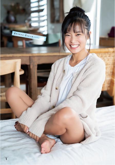 小岛琉璃子 少年Magazine0003