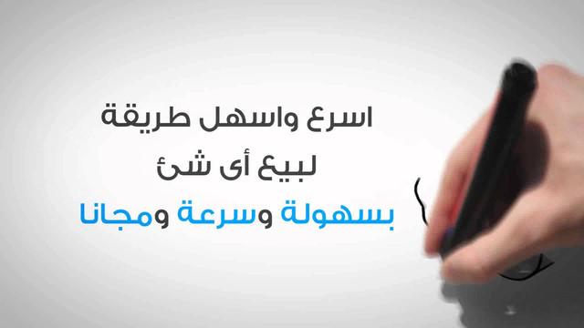 اعلانك على شو بدك من فلسطين مجانا!