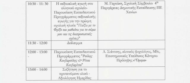 NOE17_019