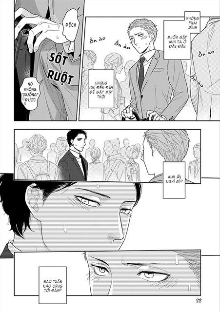 Hoshi_Namae_mo_Shiranai_Machiawase_24