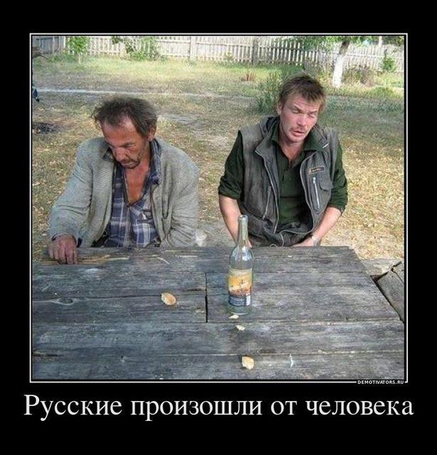 1319181483_demotivators_23