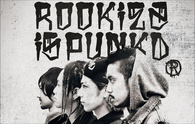 JRock247-Rookiez-is-Punkd-2013-A