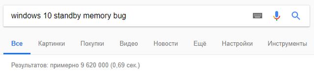 memorybug10.png