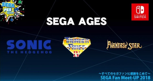 sega_ages_1_jpg.jpg