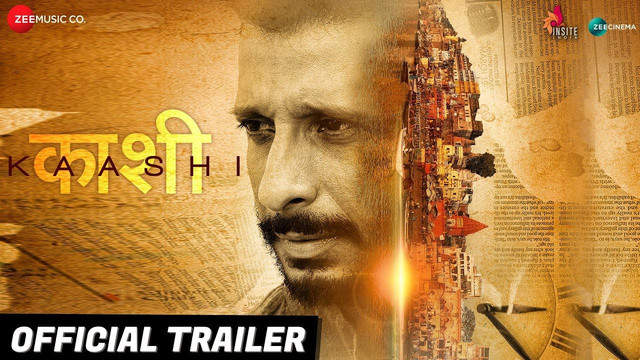 Kaashi 2018 Hindi Movie By Sharman Joshi & Aishwarya HD